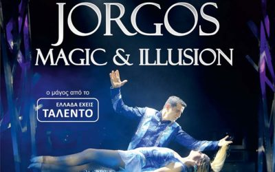 Jorgos «Magic & Illusions»